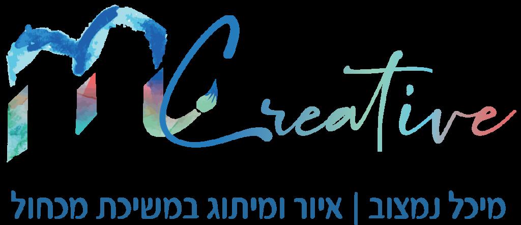 לוגו מיכל נמצוב סטודיו m creative